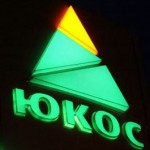 Newly Released Arbitration Award Says Yukos Was Expropriated