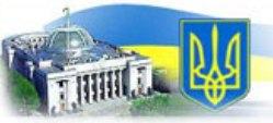 Towards Non-arbitrability of Consumer Disputes in Ukraine