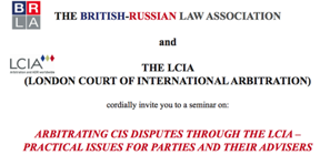 Conference in London: Arbitrating CIS Disputes through the LCIA