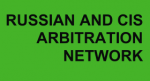 Russian and CIS Arbitration Network's Launch Party
