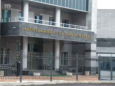 Which Decisions of Arbitral Tribunals are Enforceable in Russia?