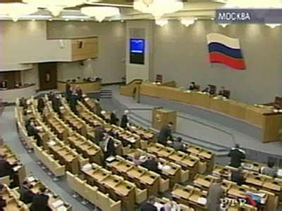 "Amendments to the Russian Law ""On International Commercial Arbitration"" introduced in the Duma"