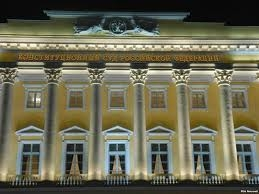 Russian Constitutional Court on the Period for Enforcement of Foreign Arbitral Awards