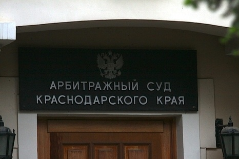 "Russian Supreme Commercial Court on the ""Lack of Authority"" To Conclude Arbitration Agreement"