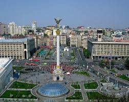 Ukraine: Revised Rules of Assistance to UNCITRAL Arbitrations