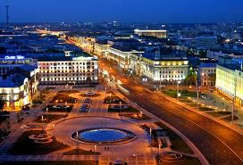 Intensive Training for Arbitration Lawyers in Minsk: 26–29 June 2012