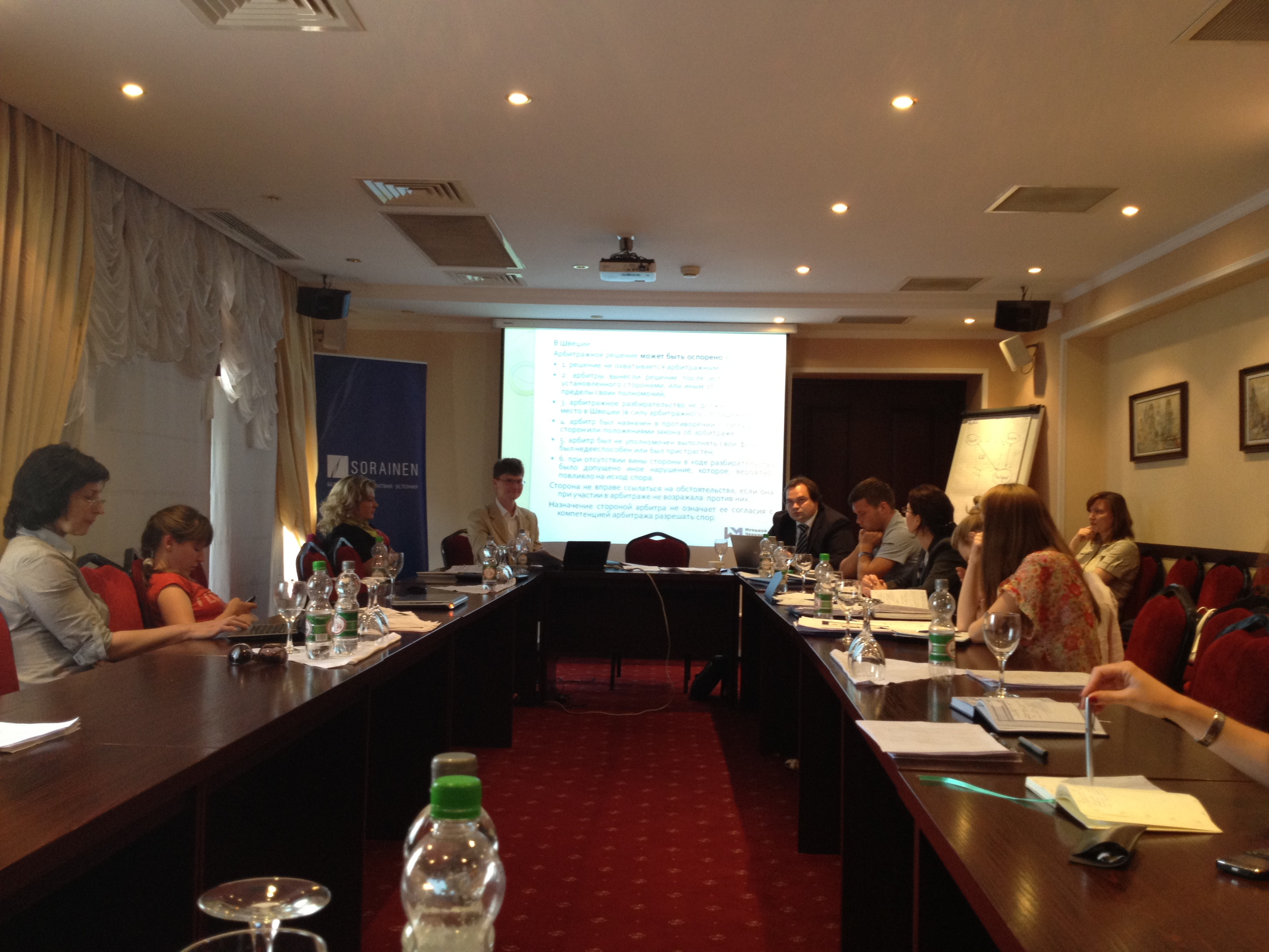 CIS Arbitration Forum Conducts Intensive Training for Arbitration Lawyers in Minsk