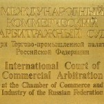 MKAS at RUssian Chamber of Commerce