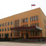 """Russian SCC to Consider a """"Problematic"""" Arbitration Clause"""