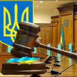 Proper Notices in Arbitration in Ukraine – Watch the Details