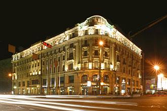 Ведение дела в международном коммерческом арбитраже в России и Англии