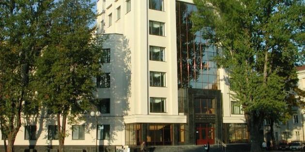 В Минске состоится II Международный юридический форум ICC LEX MERCATORIA