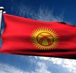 Kyrgyz Republic's Mixed Fortunes in Investment Arbitration