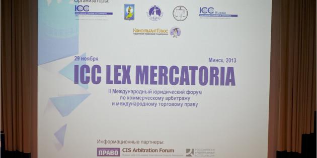 II Международный юридический форум и студенческий конкурс по международному коммерческому арбитражу состоялись в Минске