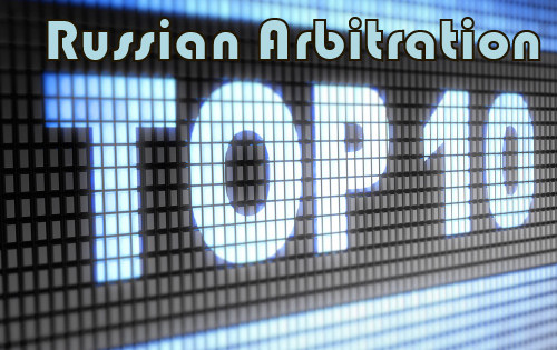 Top-10 International Arbitration Developments in Russia in 2013