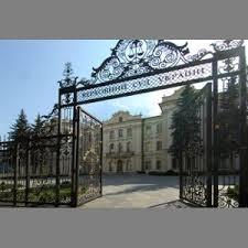 Ukraine's Supreme Court Confirms the Respondent's Burden to Prove Lack of Notice