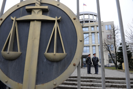 Overview of Essential Russian Cases Related to Arbitration: May–September 2014