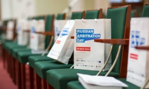 Details of Russian Arbitration Day 2015 Released