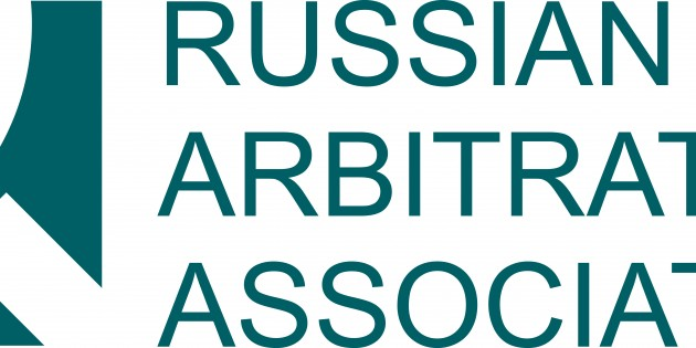 The Future of Arbitration in Russia. Asia in Focus