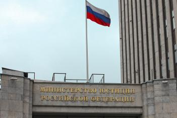 New Draft Law Aims to Bring Arbitration in Russia to Order