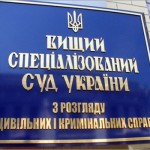 Ukraine Courts Rule on the Effect of Assignment of Arbitration Awards
