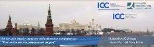 ICC conference in Moscow