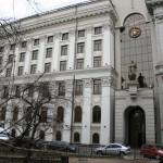 Supreme Court of Russia