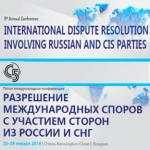 C5 Annual Conference on International Dispute Resolution involving Russian and CIS Parties