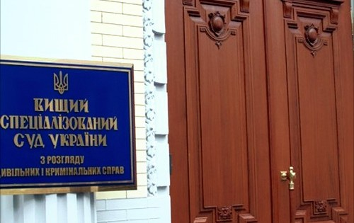 Ukrainian High Court Summarises Case Law on the Enforcement and Setting Aside of International Arbitration Awards