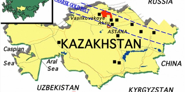 Gold Pool v Kazakhstan: the State is Not Bound by the Soviet Treaty