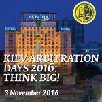 Kiev Arbitration Days 2016: Think Big! (KAD-2016)