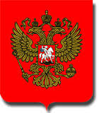 New Russian Law on Arbitration and International Standards