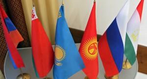 CIS flags