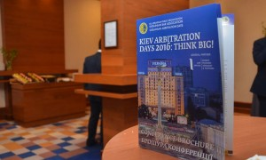 Insightful Arbitration Days Took Place in Kiev