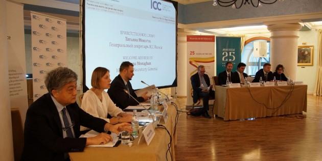 ICC Russia провела конференцию «Россия как место разрешения споров»