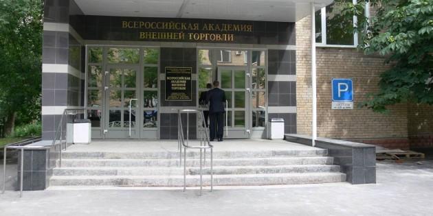 Конкурс по международному коммерческому арбитражу им. М.Г. Розенберга пройдет в Москве в апреле 2017 года