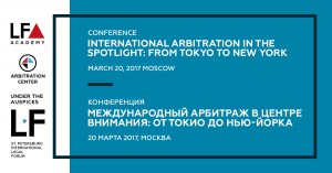 Conference overview: International Arbitration in the Spotlight: from Tokyo to New York