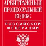 Российские суды подтвердили, что корпоративные споры были арбитрабельны и до принятия нового законодательства об арбитраже