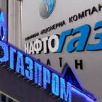 News from Stockholm: Gazprom v Naftogaz – 0:1