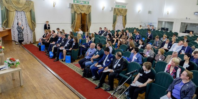 "Global Pound Conference Moscow – from ""inside"" to insight"