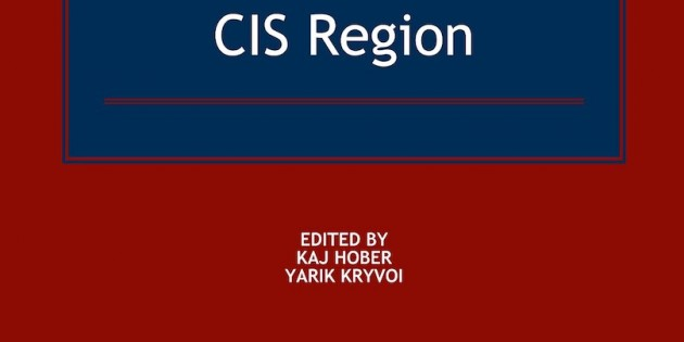 New Book: The Law and Practice of International Arbitration in the CIS Region