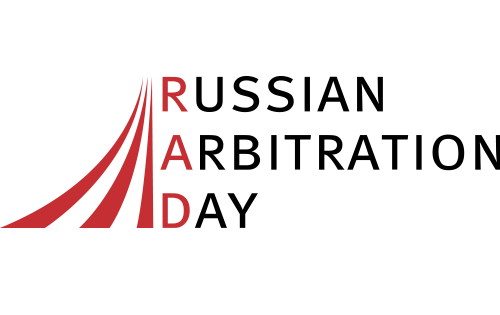 Russian Arbitration Day to come back in 2018