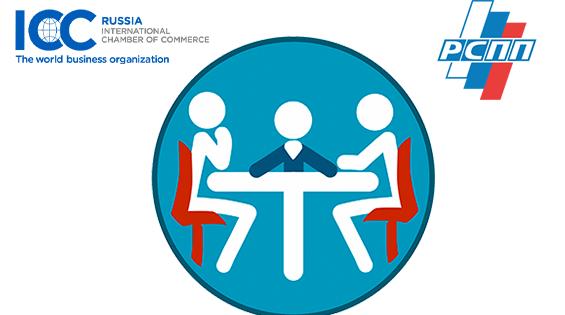 Пост-релиз бизнес-семинара «Вызовы и выводы первого года третейской реформы»