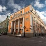 Онлайн-регистрация на международную научно-практическую конференцию, посвященную 85-летию МКАС при ТПП РФ, открыта до 1 декабря