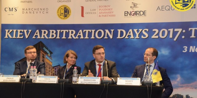 Kiev Arbitration Days-2017: Think big! (conference report)