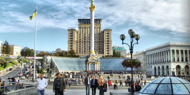 Foreign Investment in the Post-2014 Ukraine: Signs of Improvement?