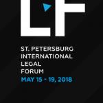 15-19 мая 2018 года в Санкт-Петербурге пройдет международный юридический форум