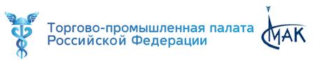 Семинар Морской арбитражной комиссии при ТПП РФ по морскому страхованию пройдет в сентябре