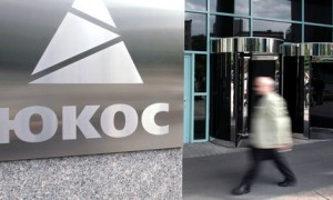 The Svea Court of Appeal set aside the final award won by Spanish investors in Yukos Oil Company