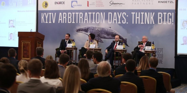 Kiev Arbitration Days-2018 conference report